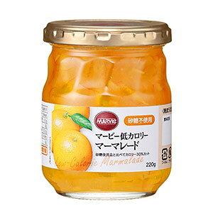 マービー オレンジマーマレードジャム(220g)瓶詰め