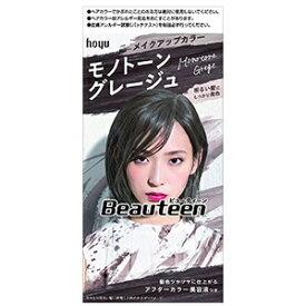 ビューティーン メイクアップカラー モノトーングレージュ 【医薬部外品】