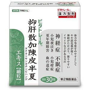 【第2類医薬品】 ビタトレール 抑肝散加陳皮半夏エキス 細粒 30包入 10日分