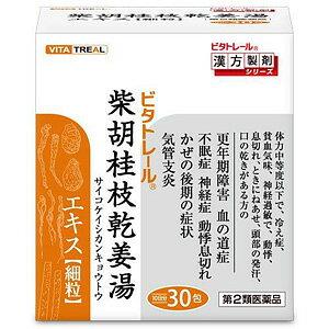 【第2類医薬品】 ビタトレール 柴胡桂枝乾姜湯エキス 細粒 30包入 10日分