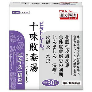 【第2類医薬品】 ビタトレール 十味敗毒湯エキス 細粒 30包入 10日分
