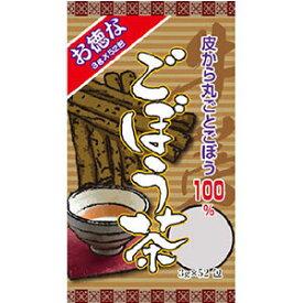 ユウキ お徳な ごぼう茶(3g×52包)