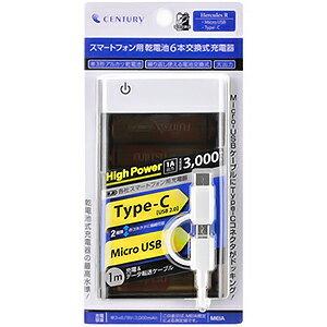 ヘラクレス リターンズ スマートフォン用乾電池6本交換式充電器 (B_Hercules Returns) (1個)