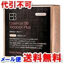 ホリカホリカ エッセンス BB Wデーション プラス 15g 【ゆうメール送料無料】