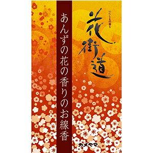 カメヤマ 花街道あんずの花の香りのお線香 (100g)