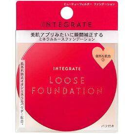 資生堂 インテグレート ビューティーフィルター ファンデーション (9g)自然な肌色(2)