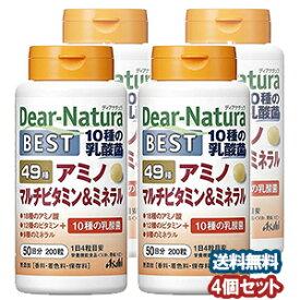 ディアナチュラ ベスト49アミノ マルチビタミン&ミネラル 200粒入×4個セット あす楽対応