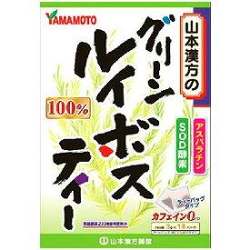 山本漢方 グリーンルイボスティー 100%(3g×18パック)