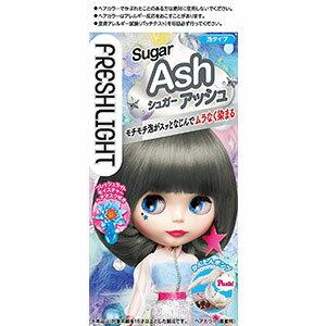 フレッシュライト泡タイプヘアカラー【シュガーアッシュ】【医薬部外品】