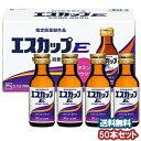 【送料無料!1ケース】エスカップE (100ml×50本)【医薬部外品】