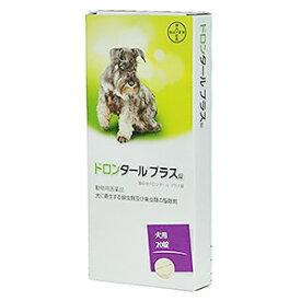 【動物用医薬品】 ドロンタールプラス錠 20錠