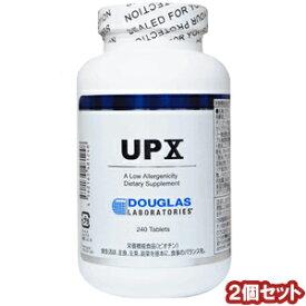 ダグラスラボラトリーズ UPX(10) 240粒×2個セット マルチビタミンミネラル 200569-240 あす楽対応