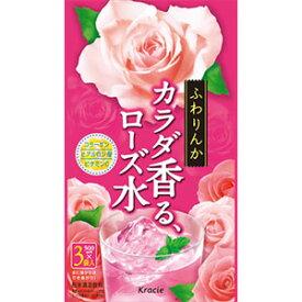 カラダ香る ローズ水 30g(10g×3袋)