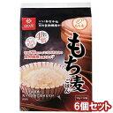 はくばく もち麦ごはん (50g×12袋)×6個セット 【ポイント消化】