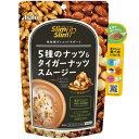 スリムアップスリム 5種のナッツ&タイガーナッツスムージー 200g