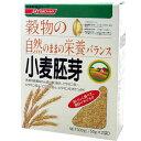 日清ファルマ 小麦胚芽 150g×2袋