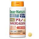 ディアナチュラ ベスト49アミノ マルチビタミン&ミネラル 200粒入(50日分)