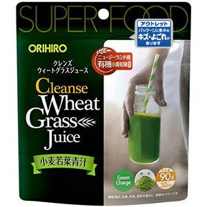 【オリヒロ アウトレット】 クレンズウィートグラスジュース 90g あす楽対応