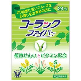 【第(2)類医薬品】 コーラック ファイバー 24包