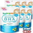 ビーンスタークマム 母乳にいいもの 赤ちゃんに届くDHA 90粒(30日分)×6個セット 送料無料