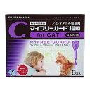 【動物用医薬品】 マイフリーガード 猫用 0.5ml×6ピペット