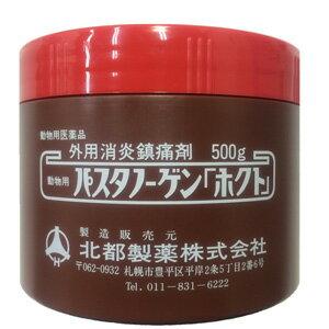 【動物用医薬品】 動物用 パスタノーゲン 「ホクト」 500g あす楽対応