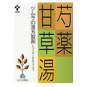 【第2類医薬品】 ツムラ漢方 芍薬甘草湯エキス顆粒 24包 □ あす楽対応