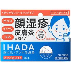 【第2類医薬品】 資生堂 イハダ プリスクリードD 14mL ※セルフメディケーション税制対象商品
