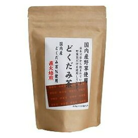 河村農園 国産どくだみ茶 3g×15包