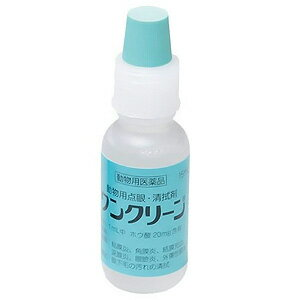 【動物用医薬品】 ワンクリーン 犬猫用 15mL
