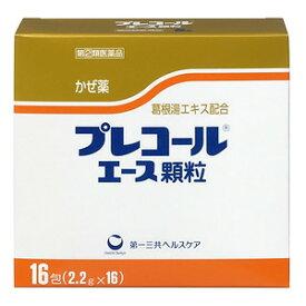 【第(2)類医薬品】 プレコールエース 顆粒 16包