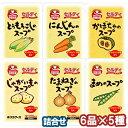 ホリカ 栄養支援セルティ 詰合せ6品×5種