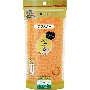 ルーネシモ アワスター泡る ふつう オレンジ (1個)