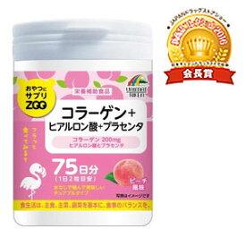 おやつにサプリZOO コラーゲン+ヒアルロン酸 ( 150粒 )
