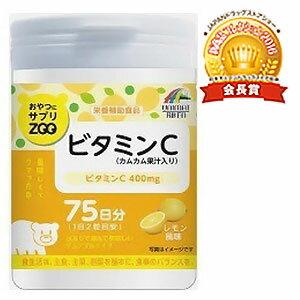 おやつにサプリZOO ビタミンC ( 150粒 )