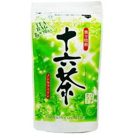 十六茶ティーバッグ(ノンカフェイン) 2g×16包