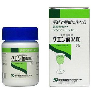 ケンエー クエン酸(結晶) 50g