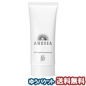 アネッサ ホワイトニングUV ジェルn 90g 【医薬部外品】 メール便送料無料