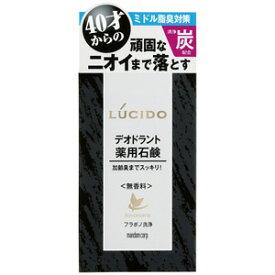 ルシード 薬用デオドラント石鹸 100g 【医薬部外品】