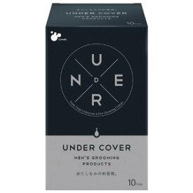 UNDER COVER(アンダーカバー) 10枚入