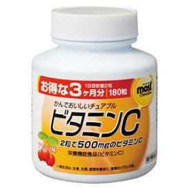 オリヒロ MOST チュアブルビタミンC(180粒)