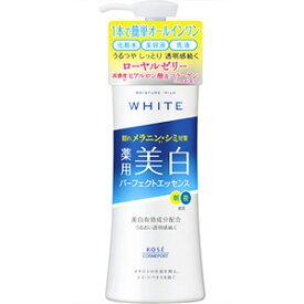 モイスチュアマイルド ホワイト パーフェクトエッセンス(230mL)【医薬部外品】