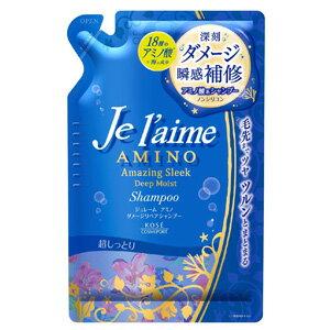 ジュレーム アミノ ダメージリペア シャンプー (ディープモイスト) つめかえ用 400ml