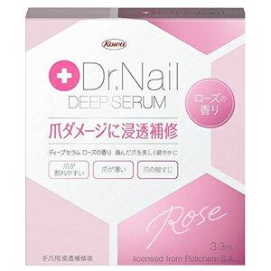 ドクターネイル ディープセラム ローズの香り 3.3mL Dr.Nail DEEP SERUM