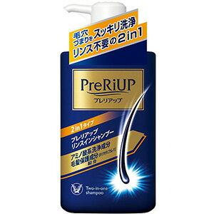 プレリアップ リンスインシャンプー ポンプタイプ(大容量)400ml【医薬部外品】