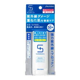 サンメディックUV 薬用サンプロテクト EX a 50ml