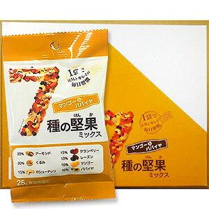 7種の堅果ミックス マンゴー&パパイヤ 1箱(12袋入)