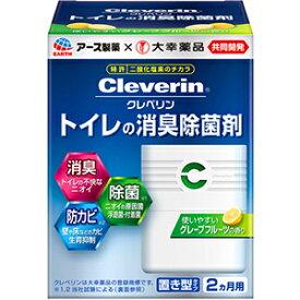 クレベリン トイレの除菌消臭剤 100g (グレープフルーツの香り)