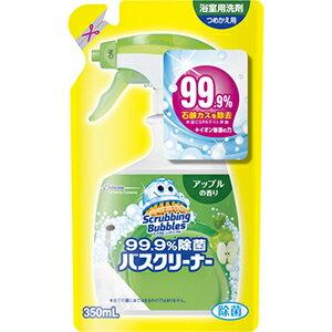スクラビングバブル 99.9%除菌バスクリーナー つめかえ用 350mL (アップルの香り)