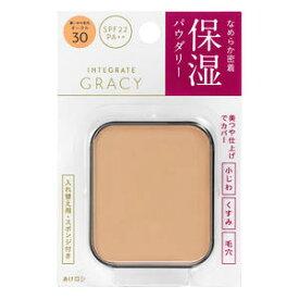 インテグレート グレイシィ モイストパクトEX オークル30 (レフィル) 濃いめの肌色 (SPF22・PA++) 11g